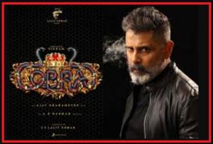 cobra tamil movie