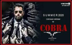 cobra tamil movie cast